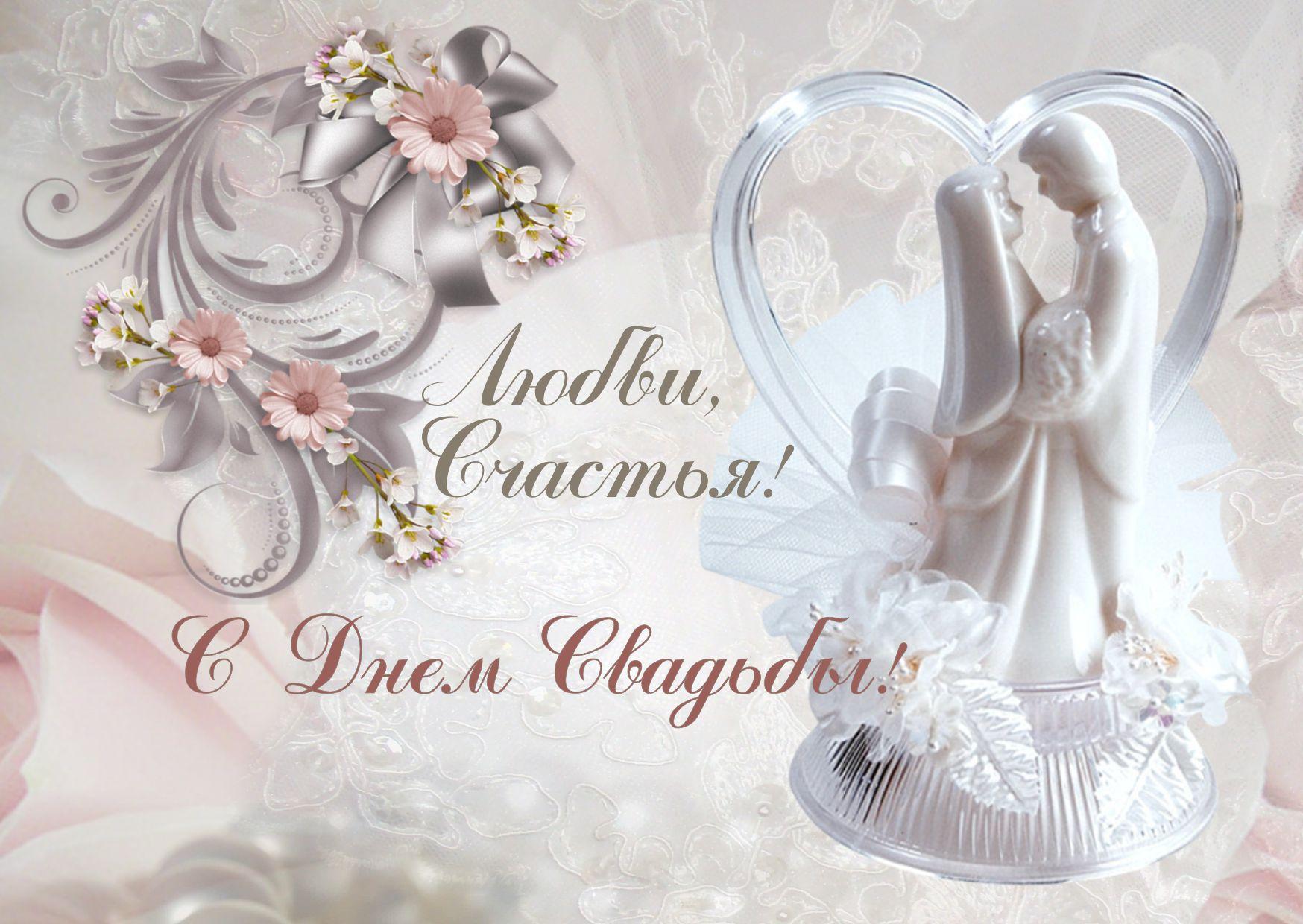 гораздо поздравление с днем свадьбы екатерины и дмитрия боевыми