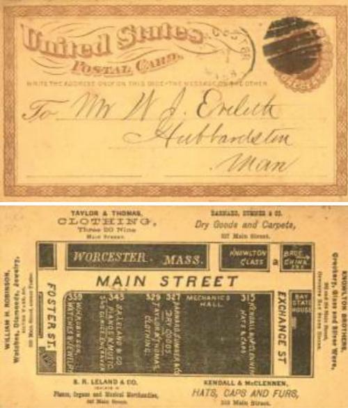Почтовая открытка 1872 года